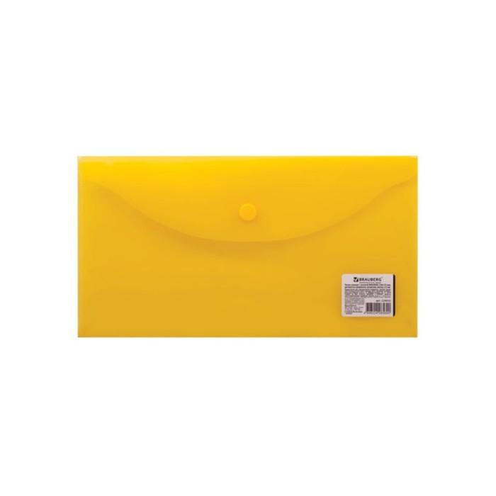 Папка-конверт на кнопке B5, 150 мкм, BRAUBERG, прозрачный, жёлтый