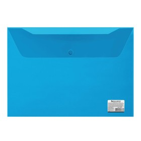 Envelope folder on the A4 button 150mkm BRAUBERG, transparent. blue 221637