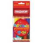 Карандаши двухсторонние ПИФАГОР, 12 шт, 24 цвета, заточенные, каронная упаковка