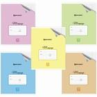 Тетрадь 12 листов клетка BRAUBERG ЭКО «Пастельная с уголком», микс