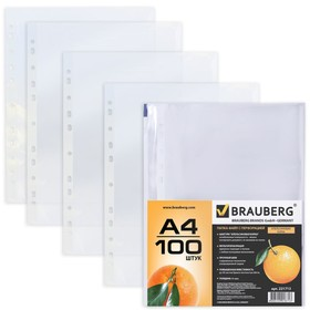 Папка-вкладыш А4 с перфорацией Brauberg «Апельсиновая корка», 45 мкм, 100 штук в упаковке, матовые