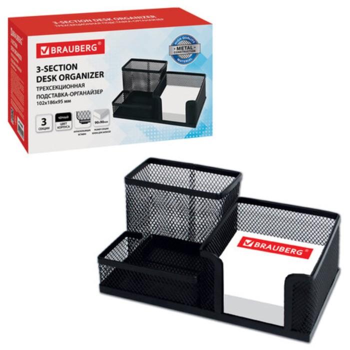 """Органайзер BRAUBERG """"Germanium"""" 3 отд, металл. сетка, черный 231986"""