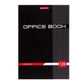 Книга учета А4, 120 листов, клетка, BRAUBERG, твёрдая обложка, блок офсет