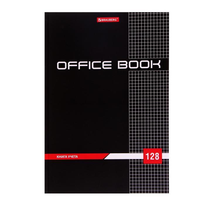 Книга учета А4, 120 листов, клетка BRAUBERG, твёрдая обложка, блок офсет