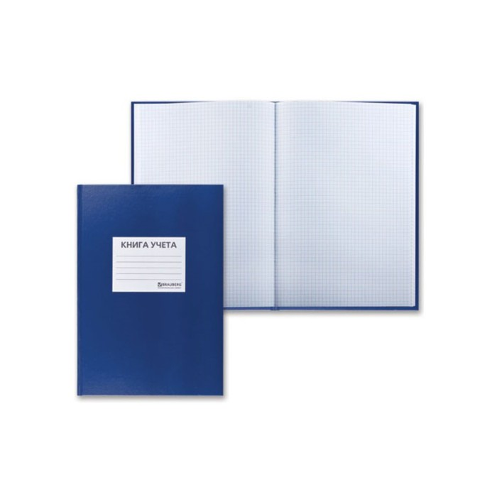 Книга учета А4, 144 листа, клетка BRAUBERG, с ярлыком, блок офсет