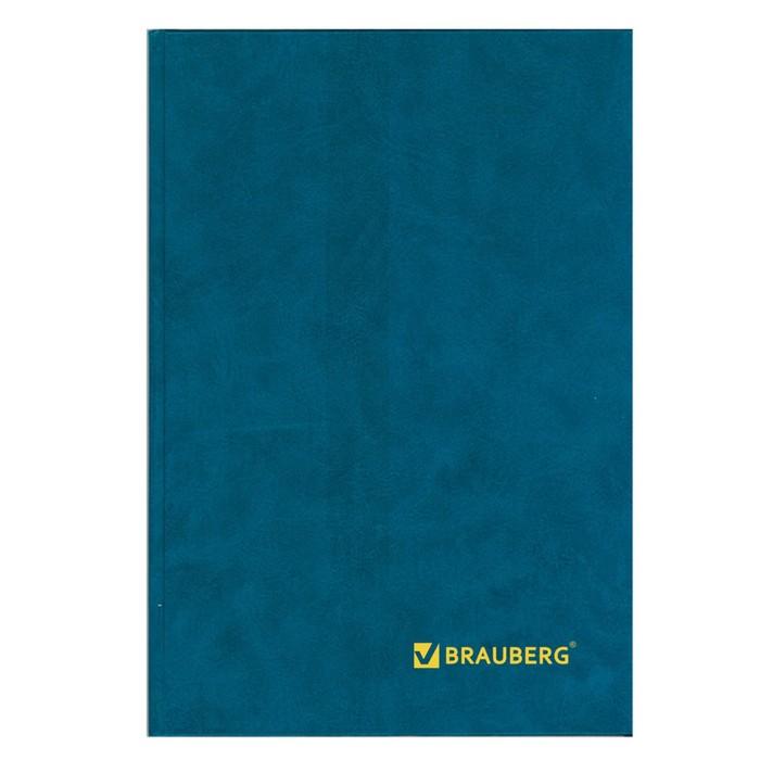 Книга учета А4, 160 листов, клетка BRAUBERG, бумвинил, блок офсет