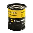 Органайзер BRAUBERG Germanium, металлическая сетка, чёрный