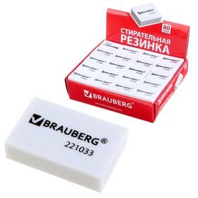 Ластик BRAUBERG, 26х17х7 мм, белый, в картонном дисплее Ош