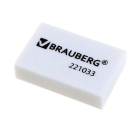 Ластик BRAUBERG, белый, в картонном дисплее, 26 х 17 х 7 мм