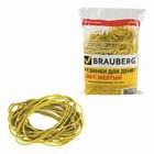 Банковская резинка 60 мм, 1000 г BRAUBERG, каучук, жёлтая