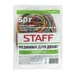 Банковская резинка 50г STAFF каучук, микс 440117