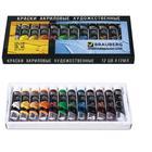 Краска акриловая, набор 12 цветов по 12 мл, BRAUBERG, профессиональная серия