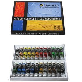 Краска акриловая, набор 24 цвета по 12 мл, BRAUBERG, профессиональная серия