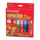 Краска по стеклу витражная Аппликация, набор 6 цветов по 20 мл BRAUBERG, + плёнка + 12 шаблонов
