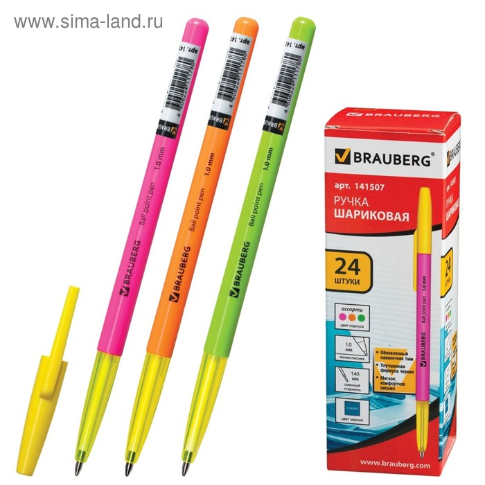 """Ручка шариковая BRAUBERG """"Color"""", стержень синий 1мм 141507"""