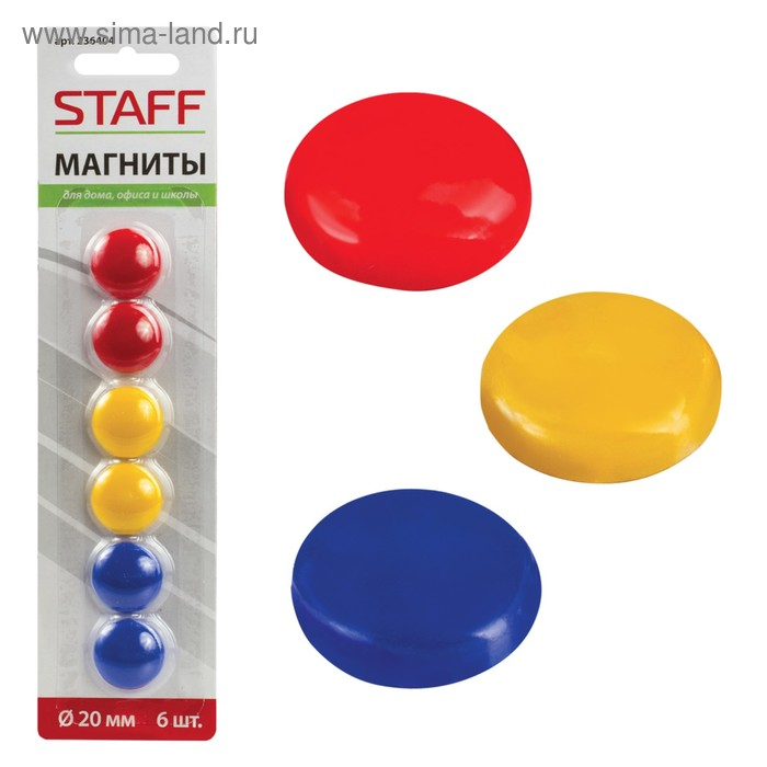 Магниты для досок 6шт 20мм STAFF,блистер, микс 236404