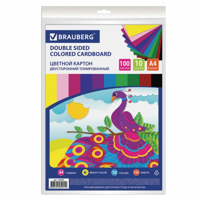 Картон цветной двухсторонний А4, 100 листoв, 10 цветов, плотность 220 г/м2, BRAUBERG Kids series, тонированный