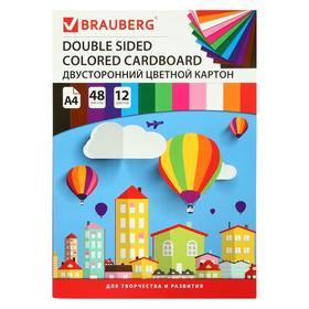 Картон цветной двухсторонний А4, 48 листов, 12 цветов, плотность 180 г/м2, BRAUBERG Kids series, тонированный