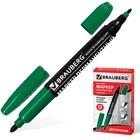 Маркер перманентный двухсторонний круглый 2.0-4.0 мм BRAUBERG зелёный