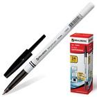 Ручка шариковая BRAUBERG, узел 1.0 мм, чернила чёрные