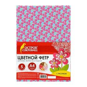 Фетр А4, 5 листов, 5 цветов, BRAUBERG «Цветочный вальс», с рисунком