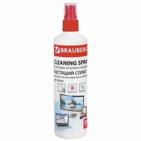 Спрей чистящий д/LCD(ЖК)-мониторов BRAUBERG 250мл 510120 Ош