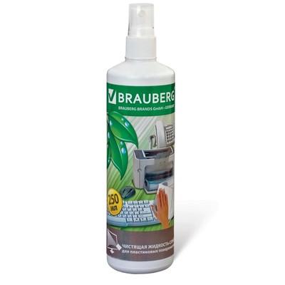 Спрей BRAUBERG для очистки пластиковых поверхностей, 250 мл