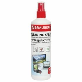 Спрей BRAUBERG для очистки мониторов и оптических поверхностей, 250 мл Ош