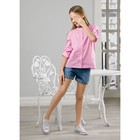 Блузка для девочки, рост 128 см, цвет розовый
