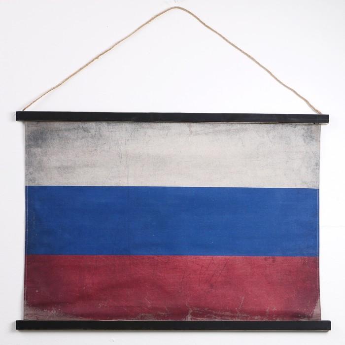 Панно подвесное «Флаг России», состаренный, прямоугольное, 94х66 см