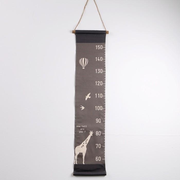 Панно-ростомер подвесное «Путешествие»,115х29 см