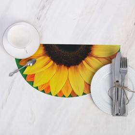 Салфетка на стол «Подсолнух», 40 × 20 см