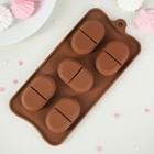 """Форма для льда и шоколада 22,5х10,5х1,5 см """"Таблетки счастья"""", 5 ячеек, цвет шоколадный"""
