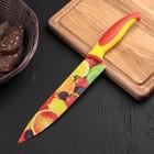 """Нож с антиналипающим покрытием 20 см """"Фрукты"""""""