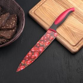 Нож кухонный с антиналипающим покрытием Доляна «Вишенки», лезвие 20 см