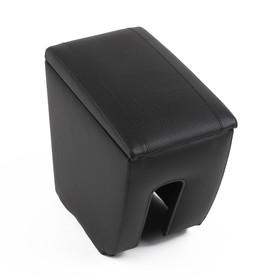 Armrest Lada Vesta, faux leather, black