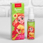 "Scented water for children ""the best"", 30 ml"