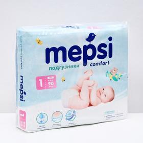 Детские подгузникиMepsi размер NB (-6кг), 90 шт.