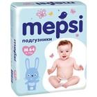 Детские подгузники Mepsi размер M (6-11кг), 64шт.