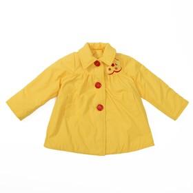 Плащ для девочки, рост 80 см, цвет жёлтый Ош