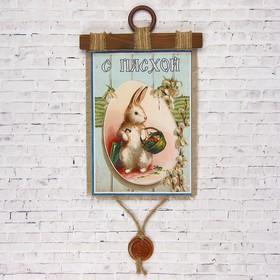 """Souvenir scroll """"Easter Bunny"""""""