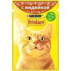 Влажный корм FRISKIES для кошек, индейка в подливе, пауч, 85 г