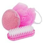 Банный набор Beauty Format, мочалка, щетка для рук и ногтей, спонж для чистки (45850-4378)
