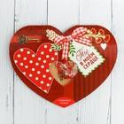 """Сердечко с талисманом """"Ты в моем сердце"""" 17 х 27,3 см"""