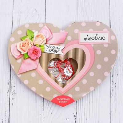 """Heart with talisman's """"Talisman of love"""" 17 x 27.3 cm"""