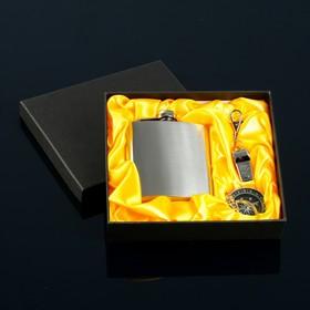 Подарочный набор 3 в 1: фляжка 180 мл, компас, свисток, 17х22 см