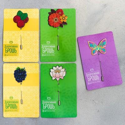 """Brooch on a postcard """"Butterfly"""""""