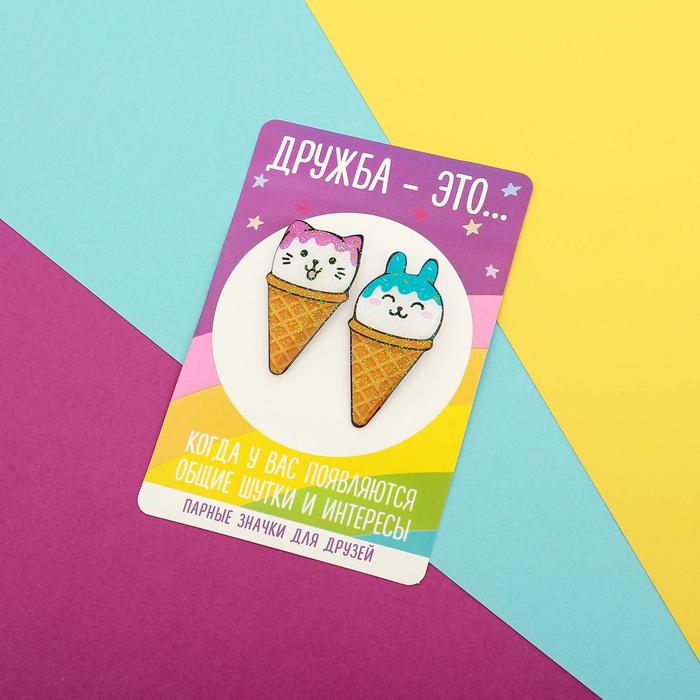 Мороженое открытка, фнаф