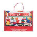 """Папка-портфель для подарков """"Выпускник"""""""