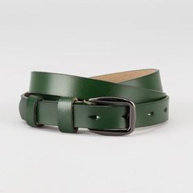 Ремень женский, ширина - 1,8 см, гладкий, винт, пряжка тёмный металл, цвет зелёный